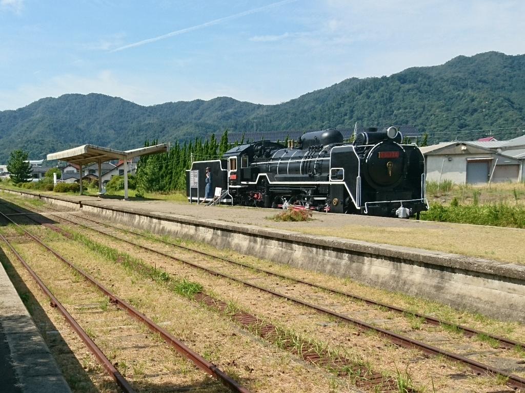 f:id:gomashio-oyaji:20210626195910j:plain