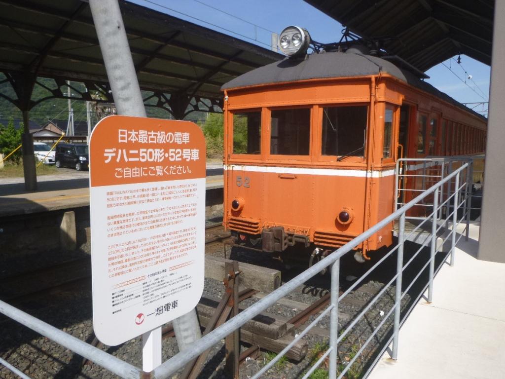f:id:gomashio-oyaji:20210626200028j:plain