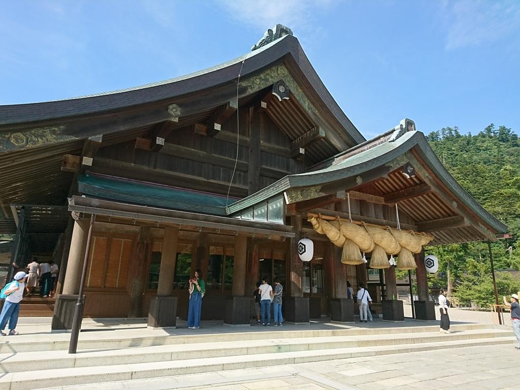 f:id:gomashio-oyaji:20210626200223j:plain