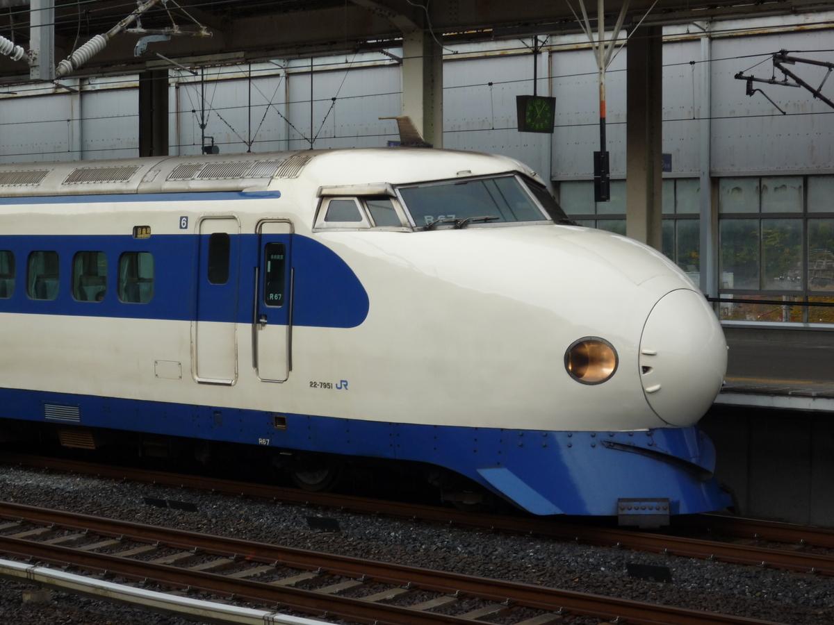 f:id:gomashio-oyaji:20210710205039j:plain