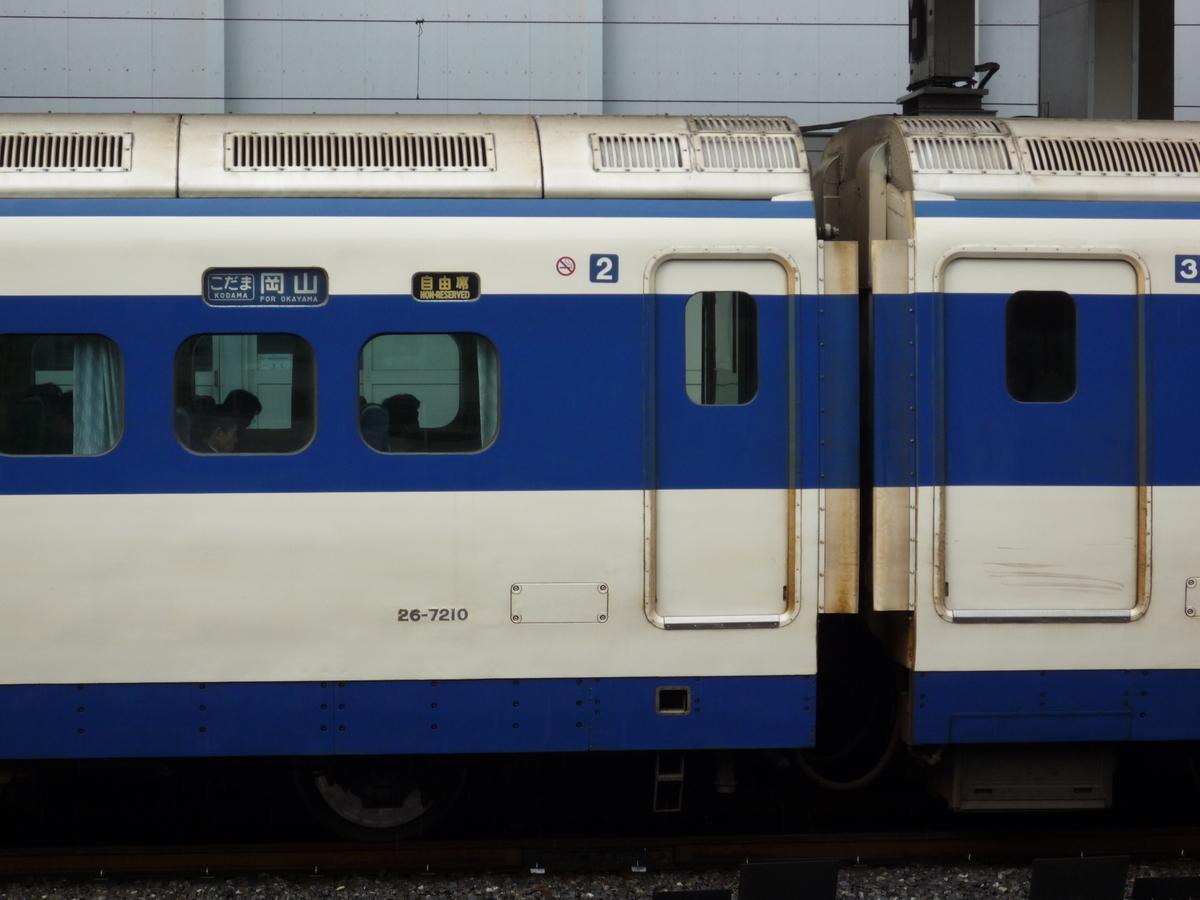 f:id:gomashio-oyaji:20210710205108j:plain