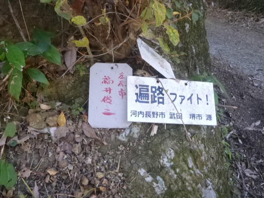 f:id:gomashio-oyaji:20210723144628j:plain