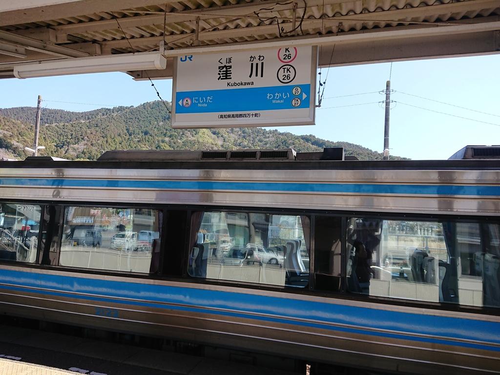 f:id:gomashio-oyaji:20210808185659j:plain