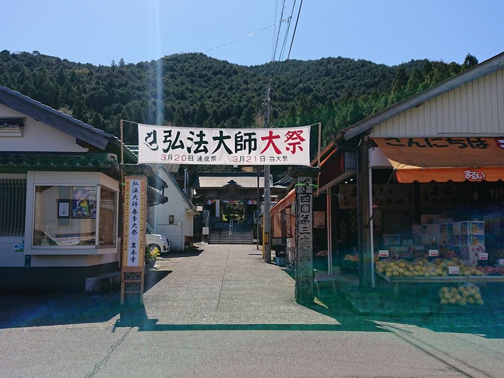 f:id:gomashio-oyaji:20210808185725j:plain