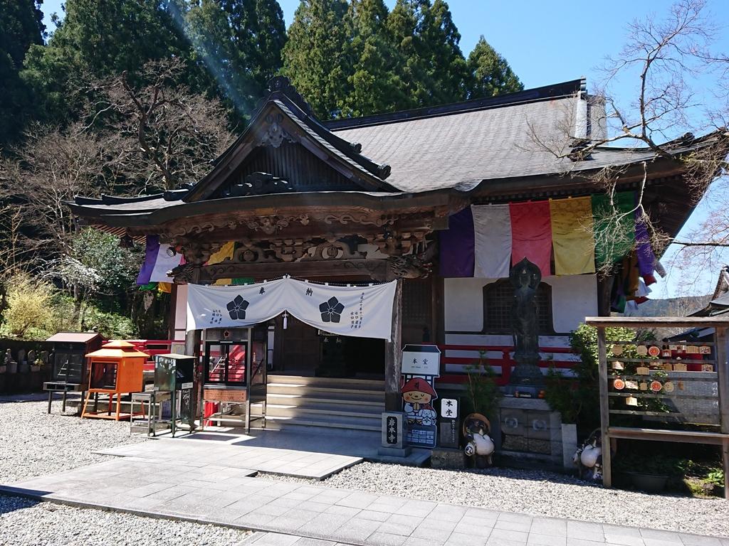 f:id:gomashio-oyaji:20210808185804j:plain