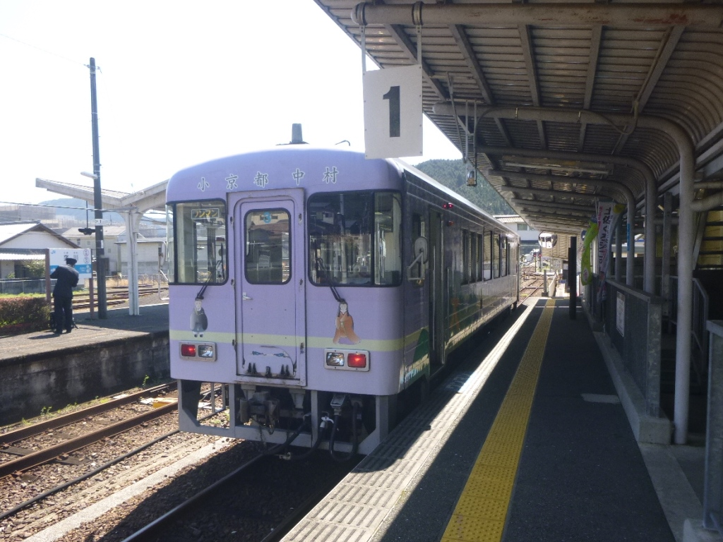 f:id:gomashio-oyaji:20210808185918j:plain