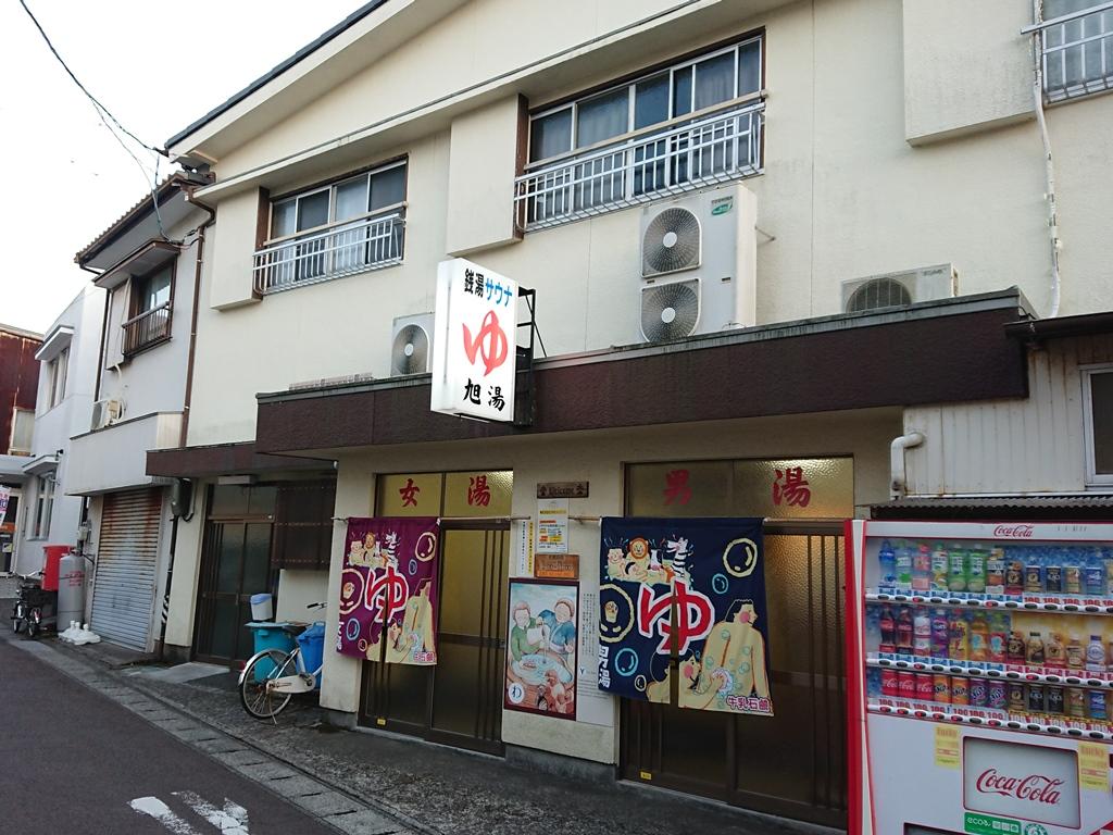 f:id:gomashio-oyaji:20210808190553j:plain