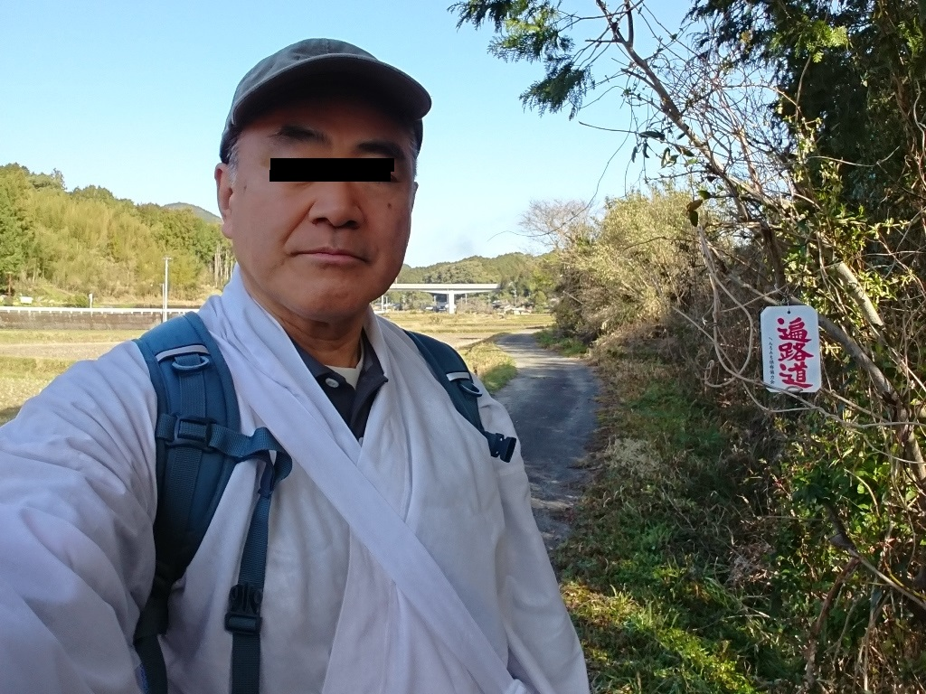 f:id:gomashio-oyaji:20210808190800j:plain