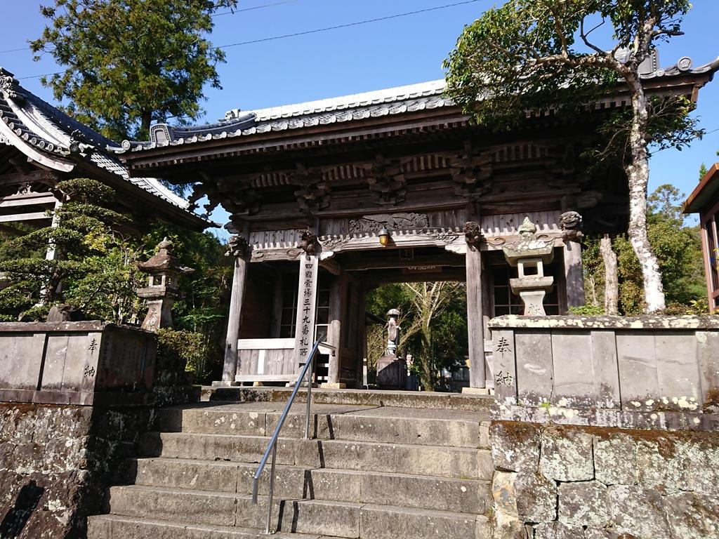 f:id:gomashio-oyaji:20210808190831j:plain