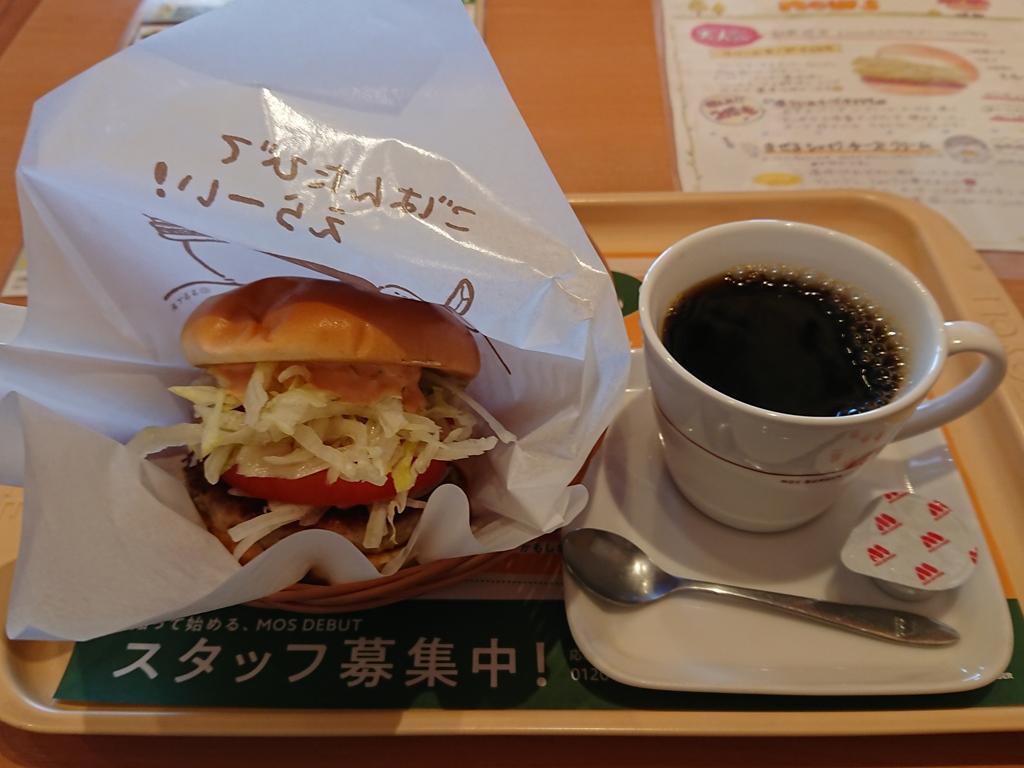f:id:gomashio-oyaji:20210808191001j:plain