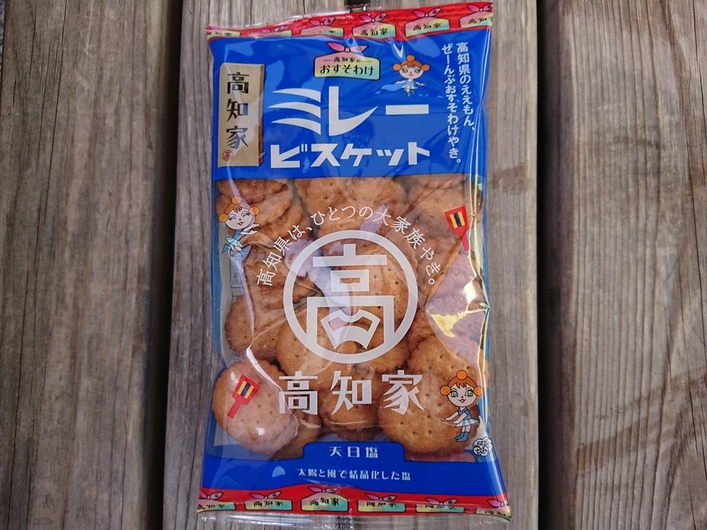 f:id:gomashio-oyaji:20210808191059j:plain