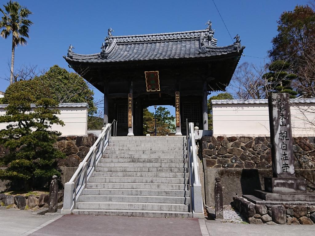 f:id:gomashio-oyaji:20210808191129j:plain