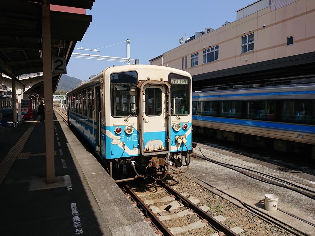 f:id:gomashio-oyaji:20210808191404j:plain