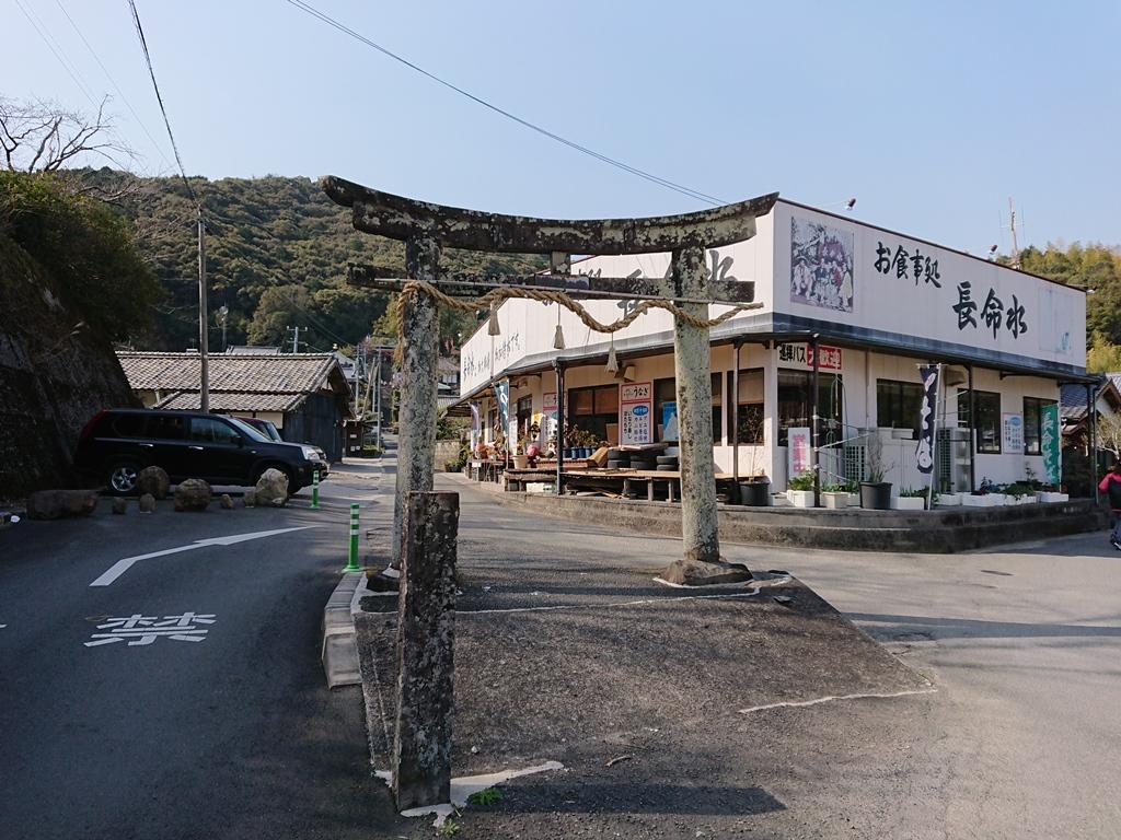 f:id:gomashio-oyaji:20210808191637j:plain
