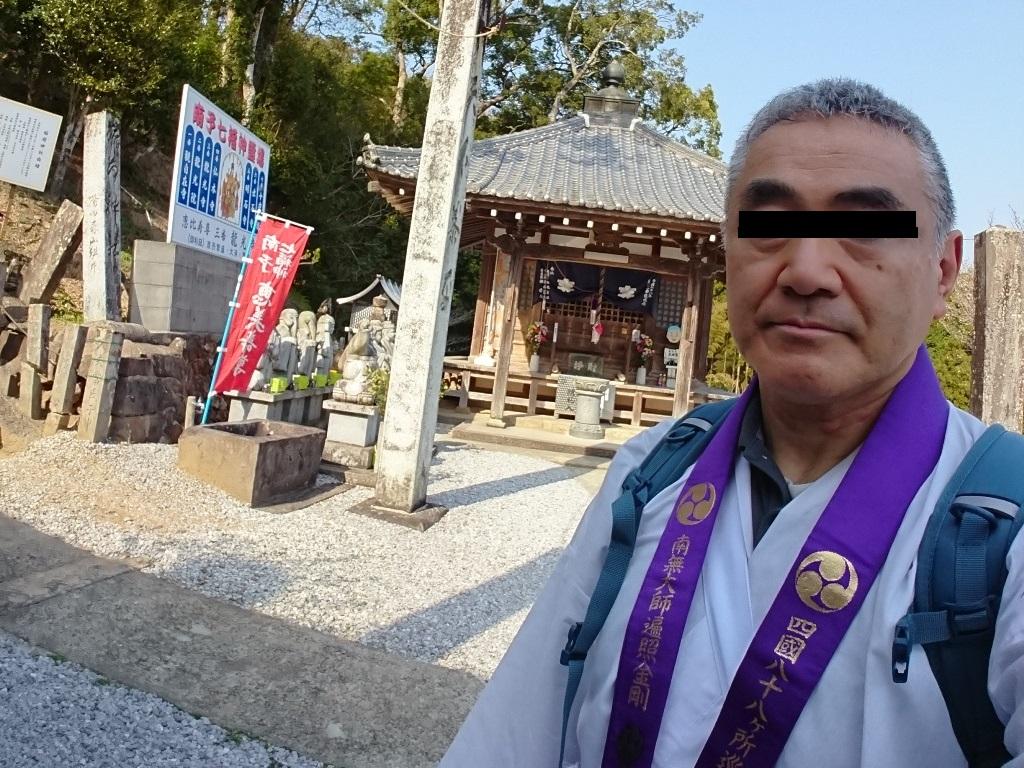 f:id:gomashio-oyaji:20210808191711j:plain