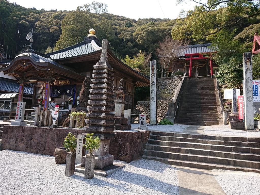 f:id:gomashio-oyaji:20210808191835j:plain