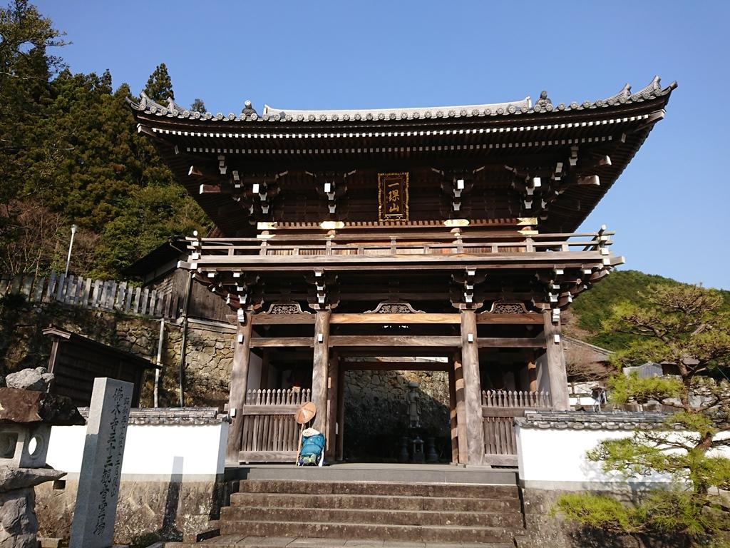 f:id:gomashio-oyaji:20210808192054j:plain