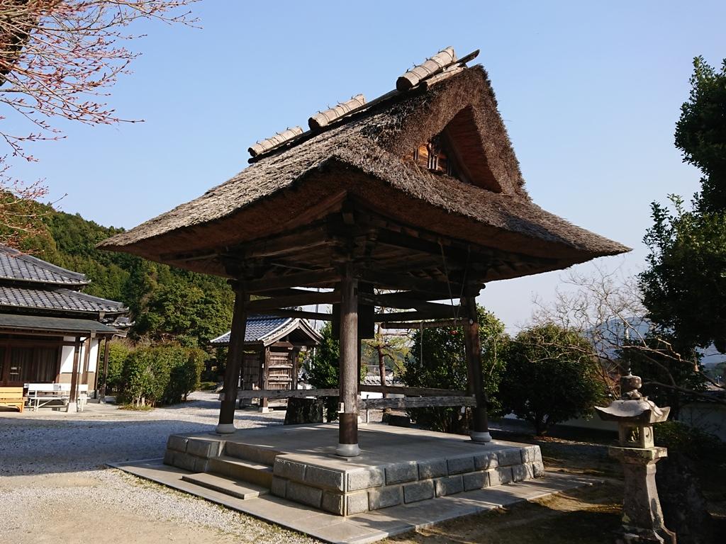 f:id:gomashio-oyaji:20210808192123j:plain