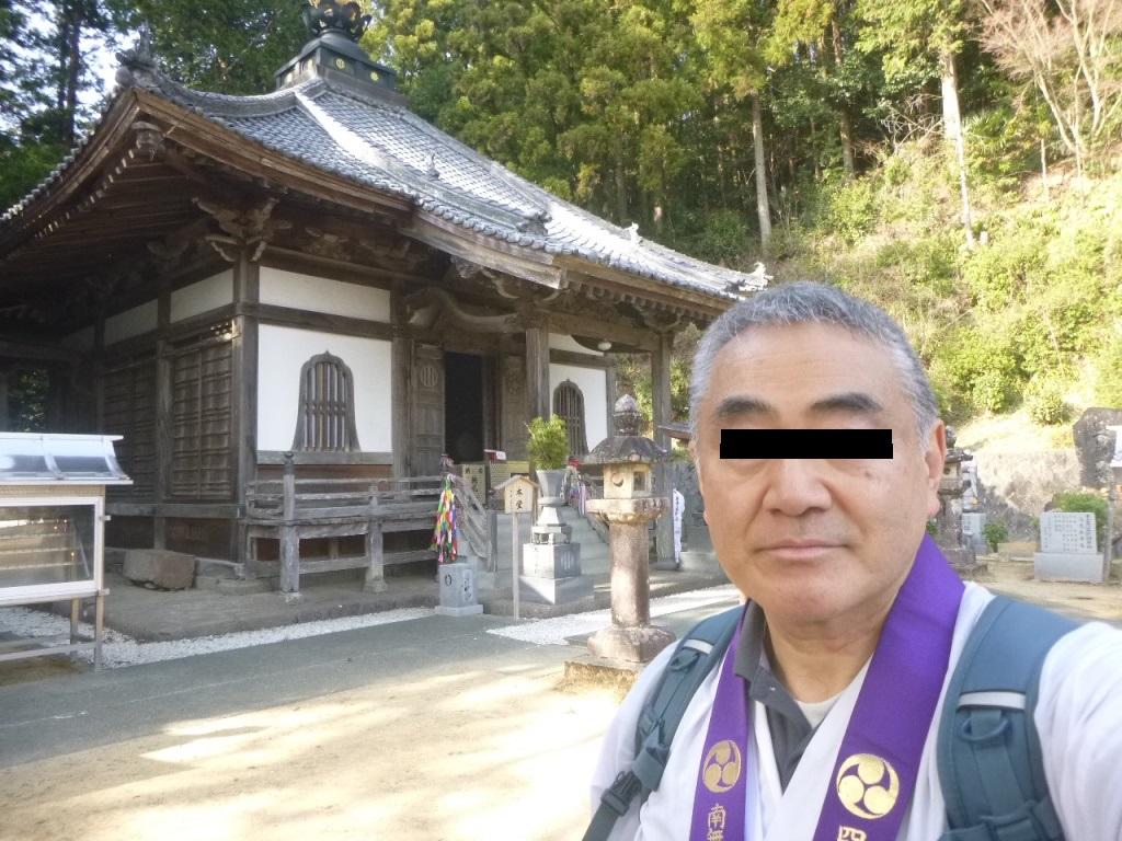 f:id:gomashio-oyaji:20210808192146j:plain