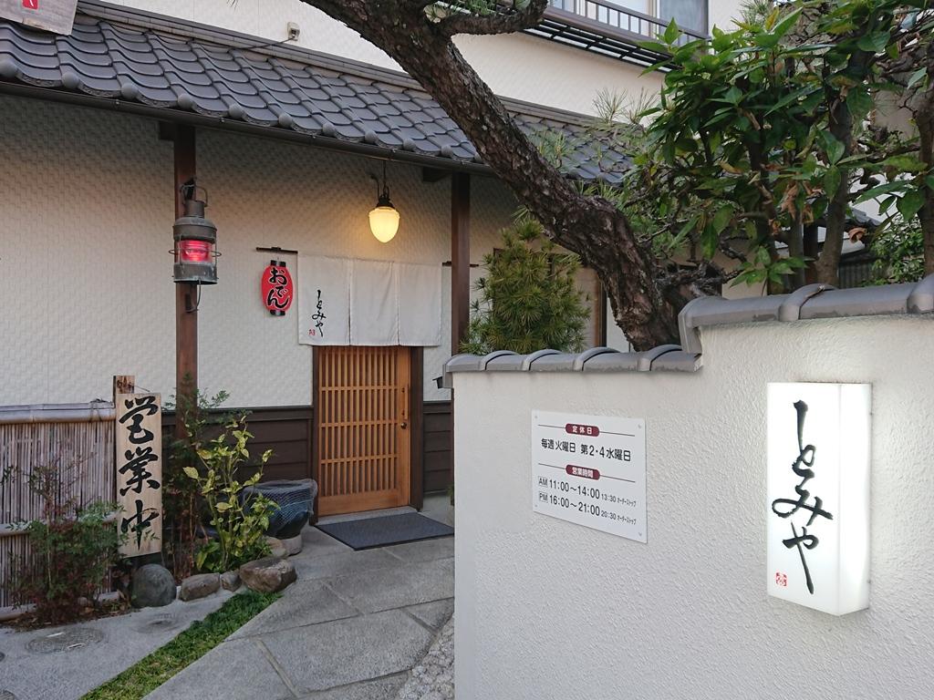 f:id:gomashio-oyaji:20210808192425j:plain