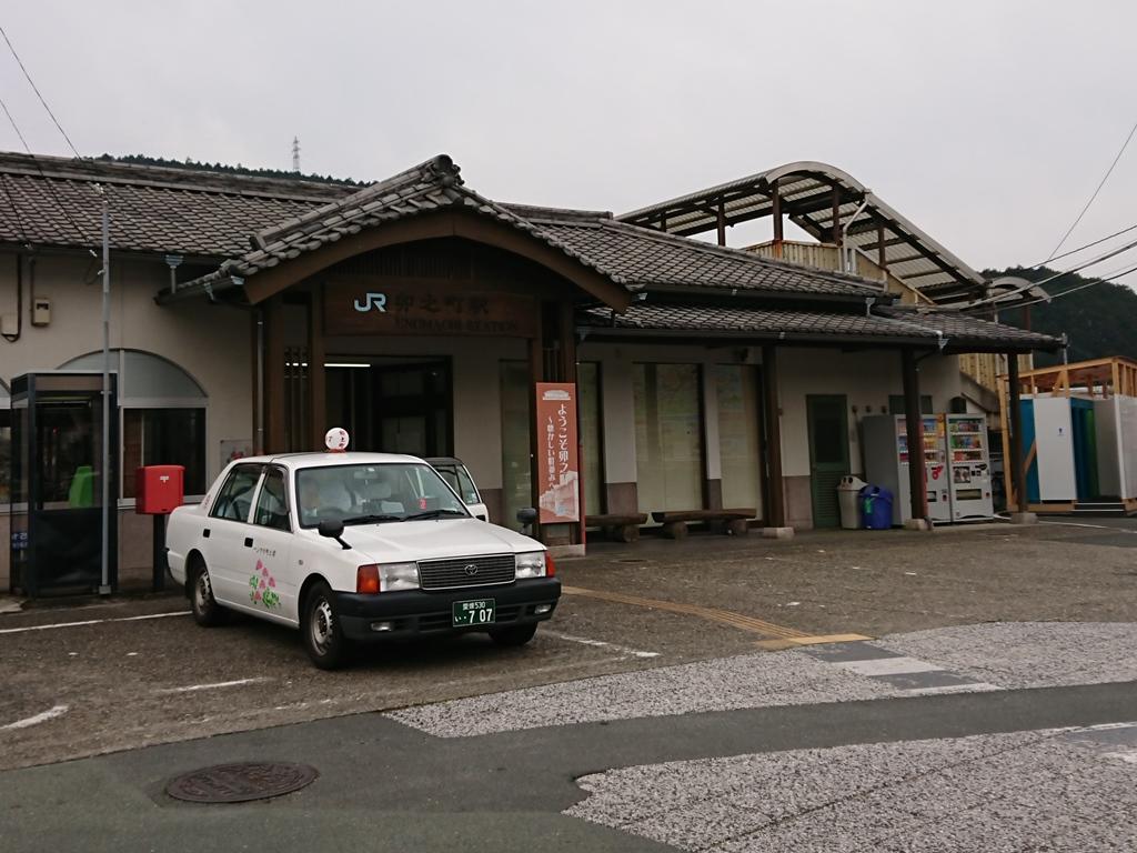 f:id:gomashio-oyaji:20210808192859j:plain
