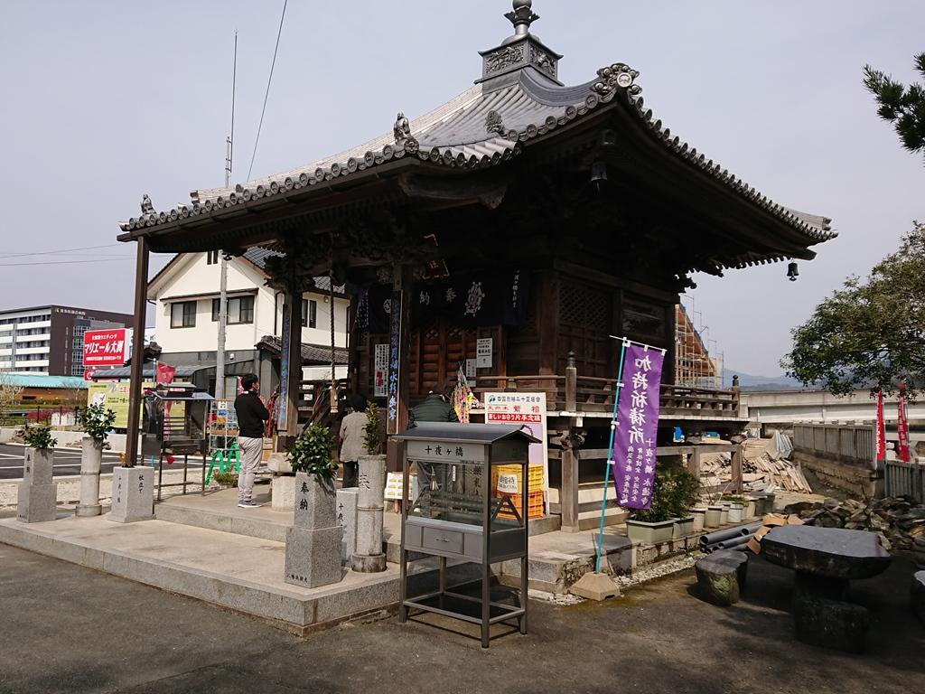 f:id:gomashio-oyaji:20210808193133j:plain