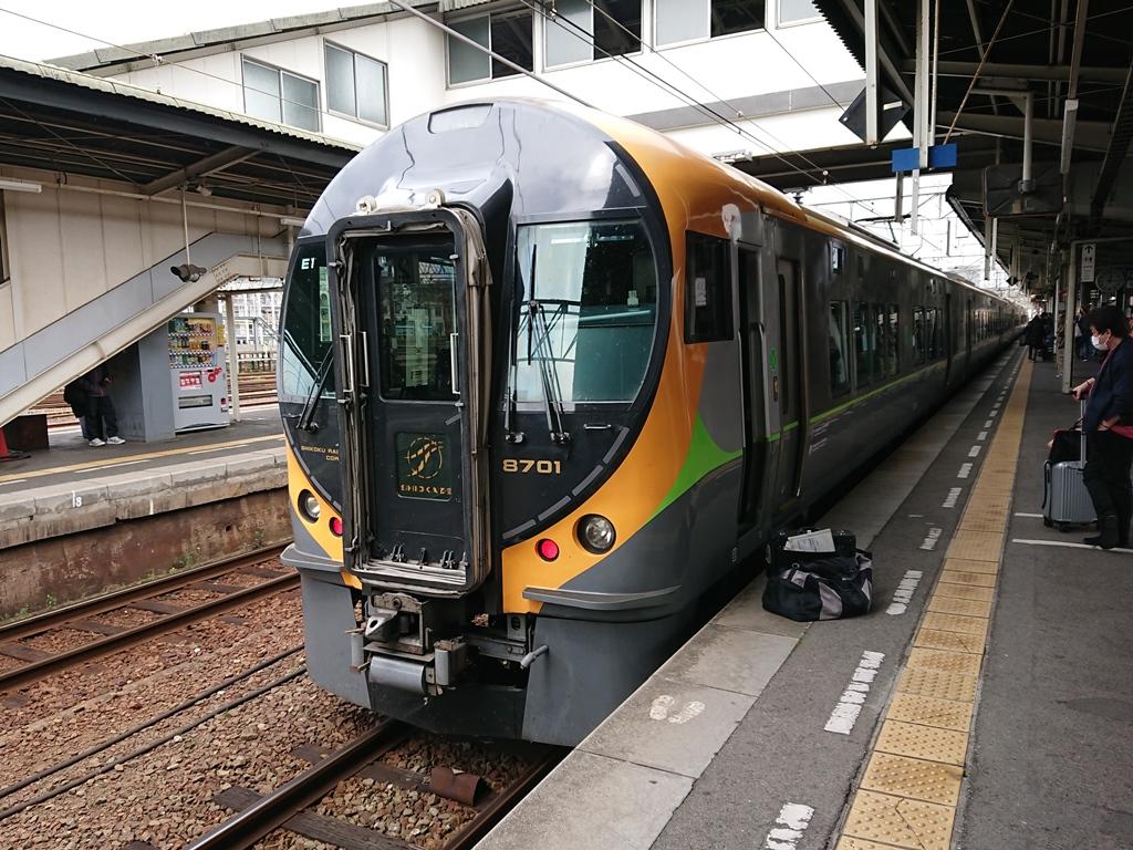 f:id:gomashio-oyaji:20210808193323j:plain
