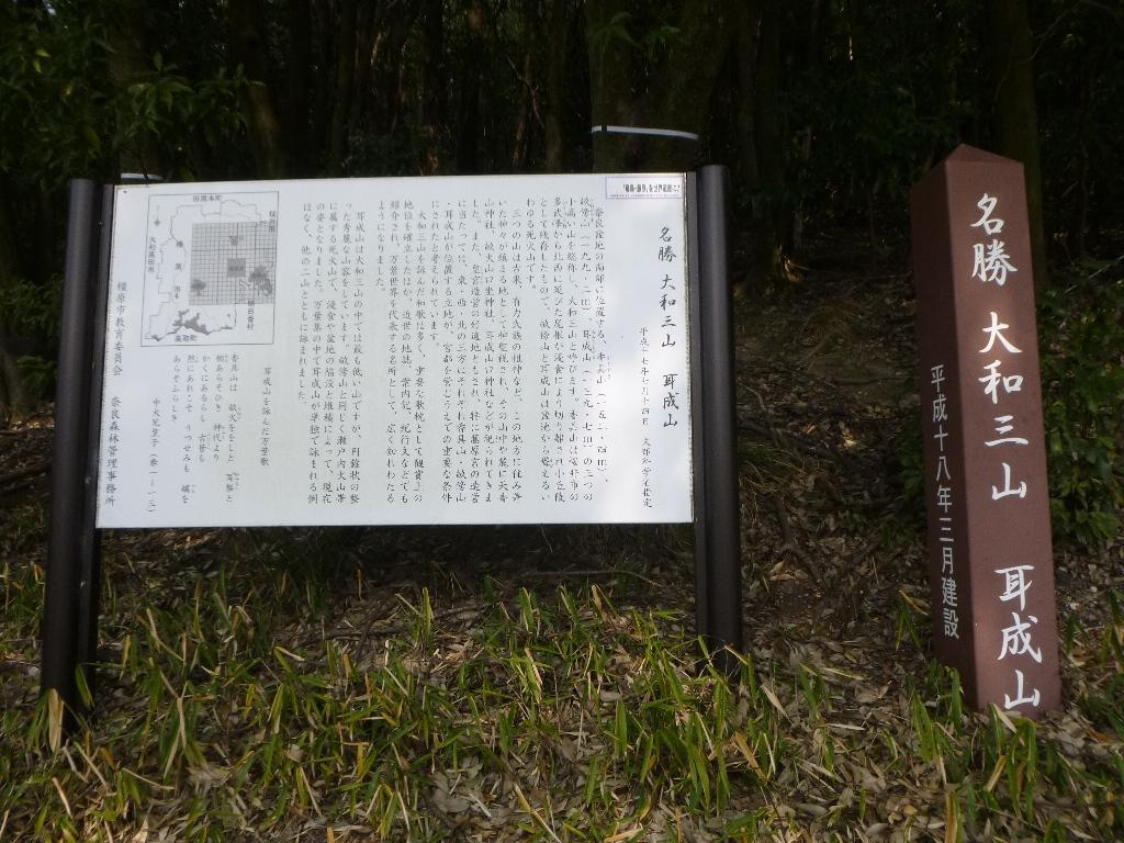 f:id:gomashio-oyaji:20210814161643j:plain