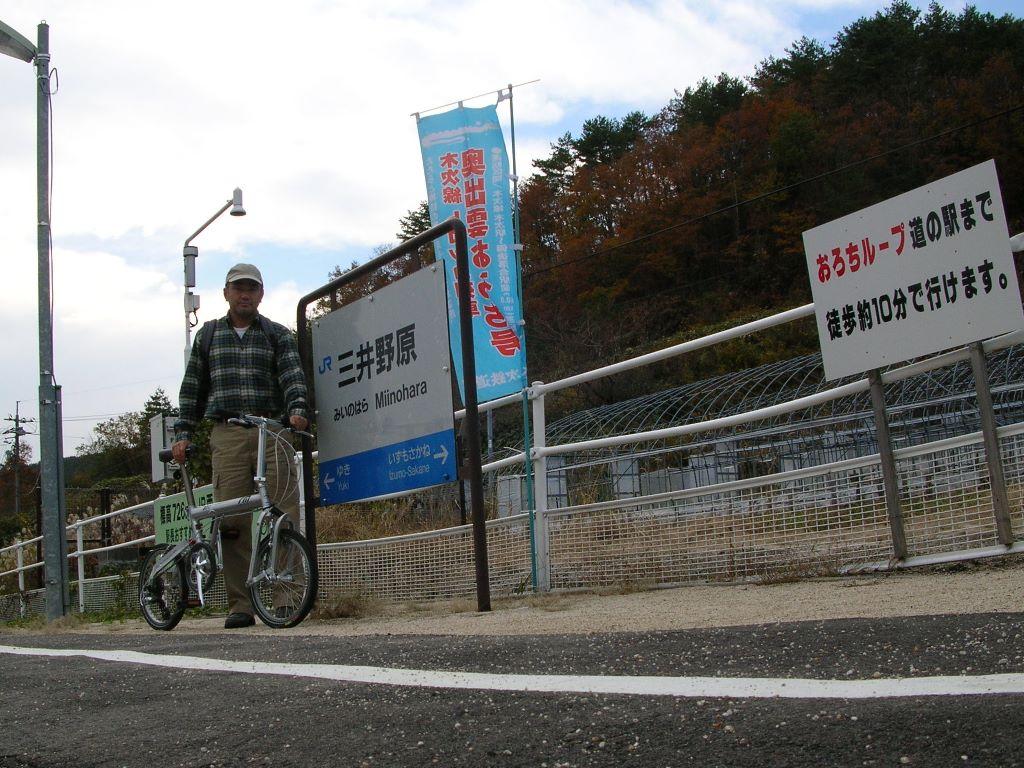 f:id:gomashio-oyaji:20210829111100j:plain