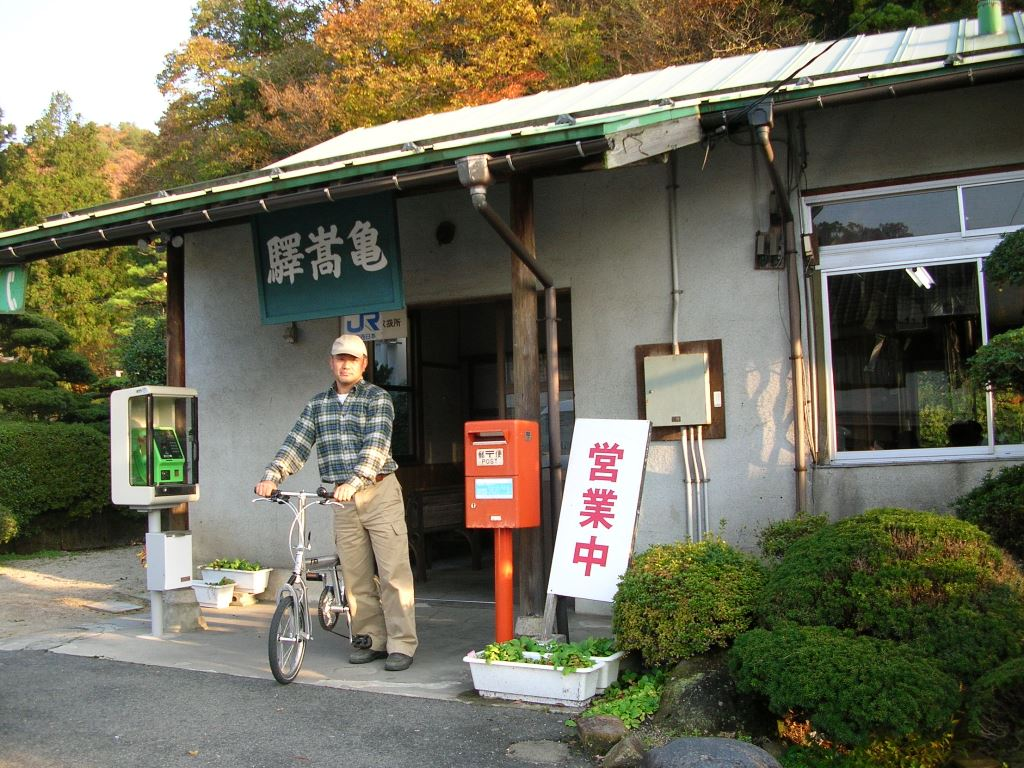 f:id:gomashio-oyaji:20210829111456j:plain