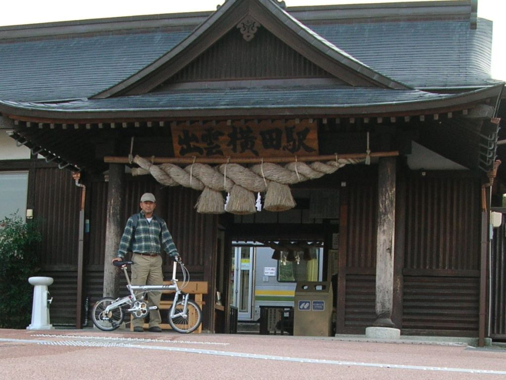 f:id:gomashio-oyaji:20210829111730j:plain