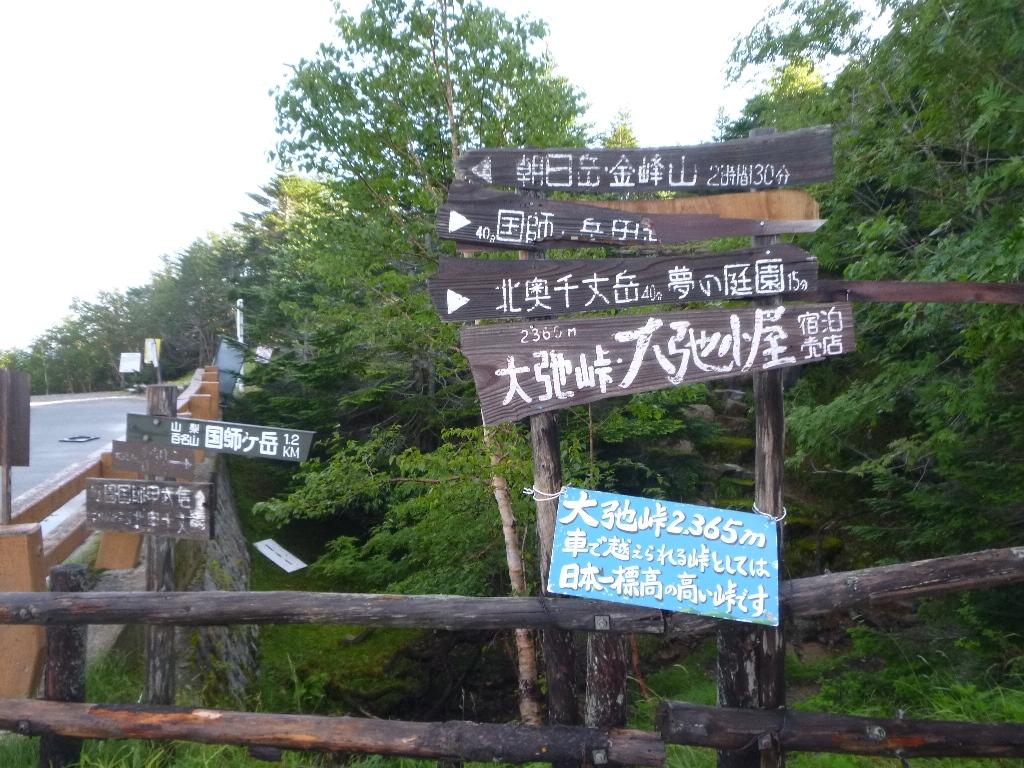 f:id:gomashio-oyaji:20210923132117j:plain
