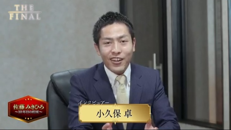 f:id:gomataro-goto:20170830102425j:plain