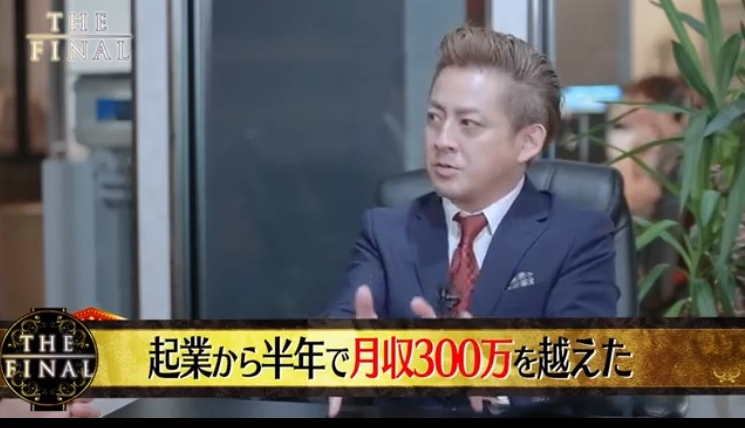 f:id:gomataro-goto:20170830102527j:plain