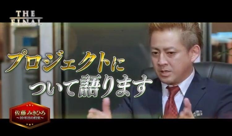 f:id:gomataro-goto:20170830102602j:plain