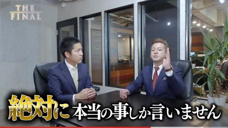 f:id:gomataro-goto:20170830102618j:plain