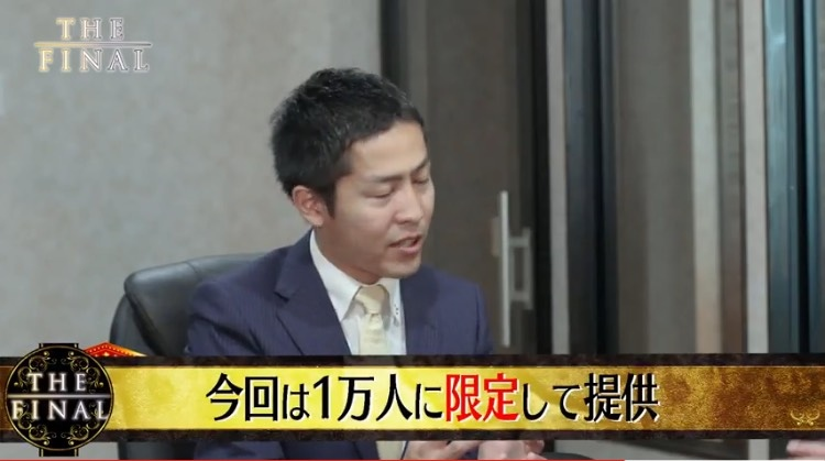f:id:gomataro-goto:20170830102626j:plain