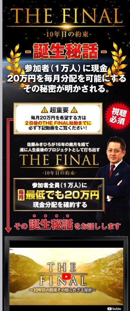 f:id:gomataro-goto:20170830102632j:plain