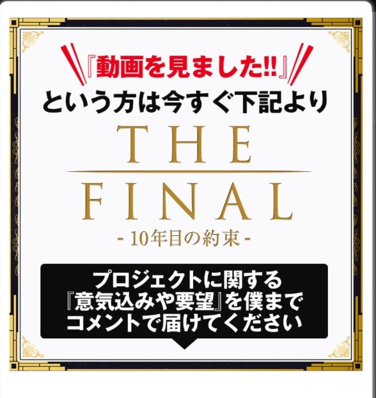 f:id:gomataro-goto:20170830102649j:plain