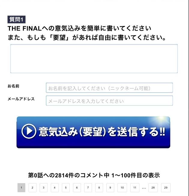 f:id:gomataro-goto:20170830102657j:plain