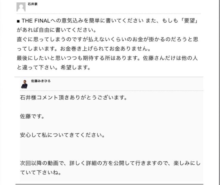 f:id:gomataro-goto:20170830102708j:plain