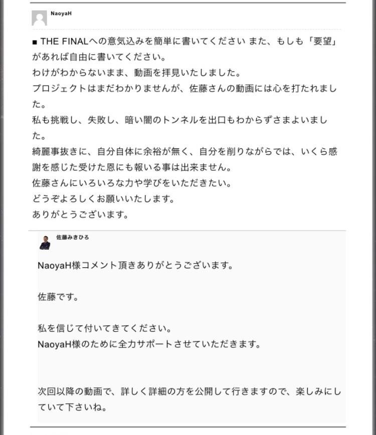 f:id:gomataro-goto:20170830102715j:plain
