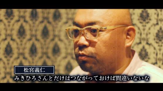 f:id:gomataro-goto:20170831194202p:plain