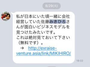 f:id:gomataro-goto:20170831194358p:plain