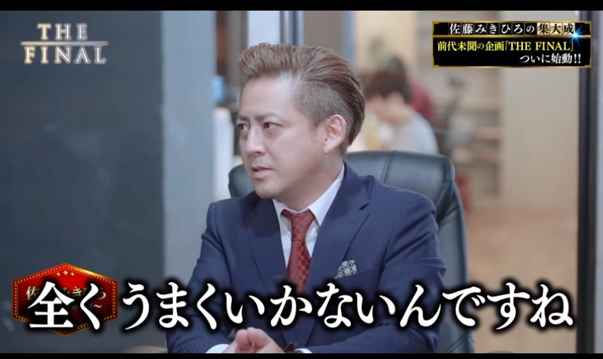 f:id:gomataro-goto:20170901231657p:plain