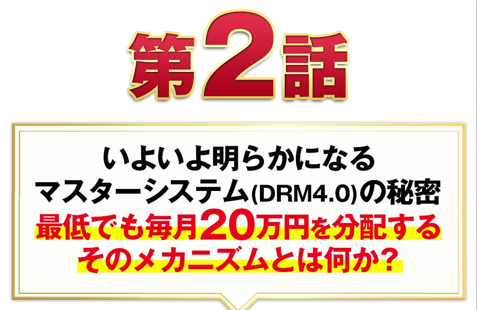 f:id:gomataro-goto:20170902213625p:plain