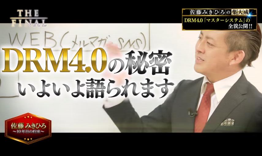 f:id:gomataro-goto:20170902213629p:plain