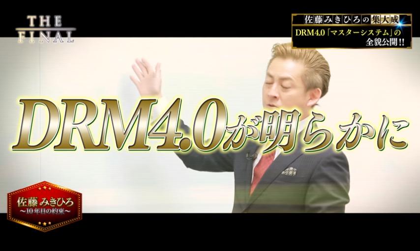 f:id:gomataro-goto:20170902213635p:plain
