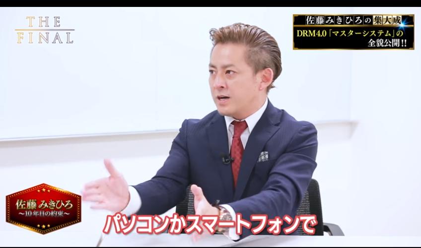 f:id:gomataro-goto:20170902213646p:plain