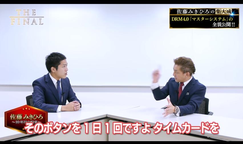 f:id:gomataro-goto:20170902213658p:plain